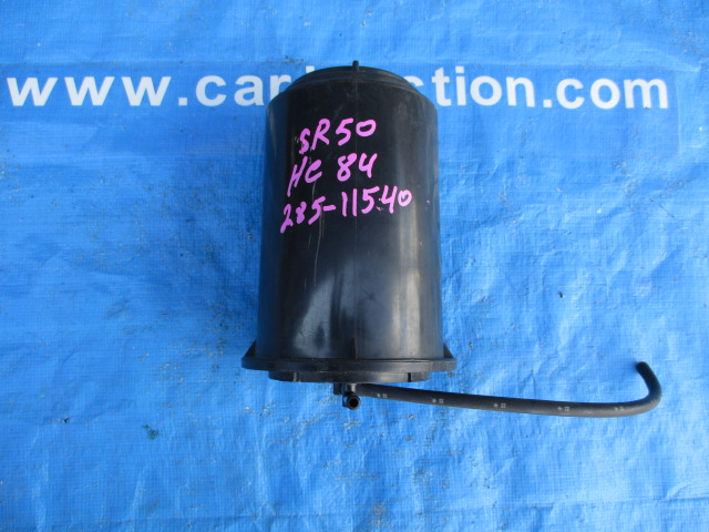 Used Toyota Noah CANISTER ASSY, CHARCOAL