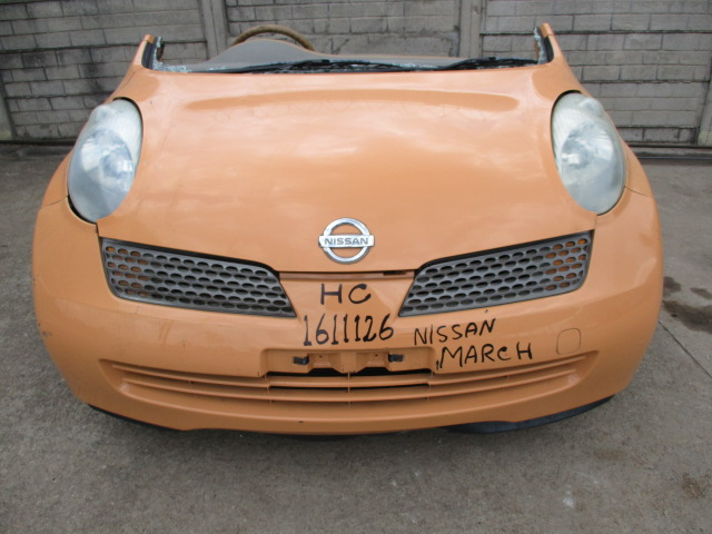 Used Nissan March STEERING AIR BAG