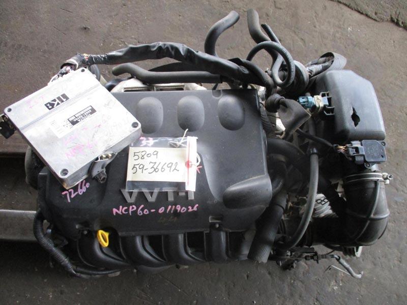 Used Toyota  ENGINE
