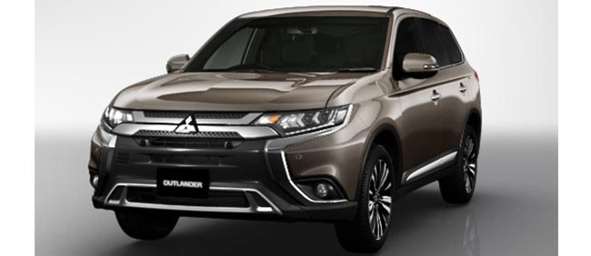 Mitsubishi Outlander 2020 in Quartz Brown Metallic