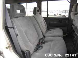 Interior view Used Nissan Safari