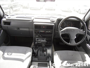 Nissan Safari Steering View