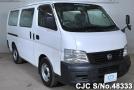 2005 Nissan / Caravan Stock No. 48333