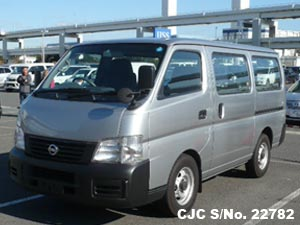 2003 Nissan / Caravan Stock No. 22782