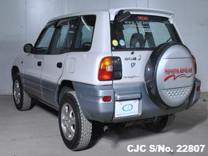 1997 Toyota / Rav4 Stock No. 22807