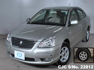 Low Price used Toyota Premio