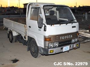 Used Toyota Dyana