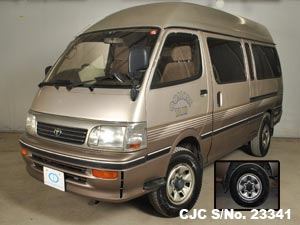 Low Price Toyota Hiace