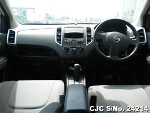 Used Nissan Wingroad Online
