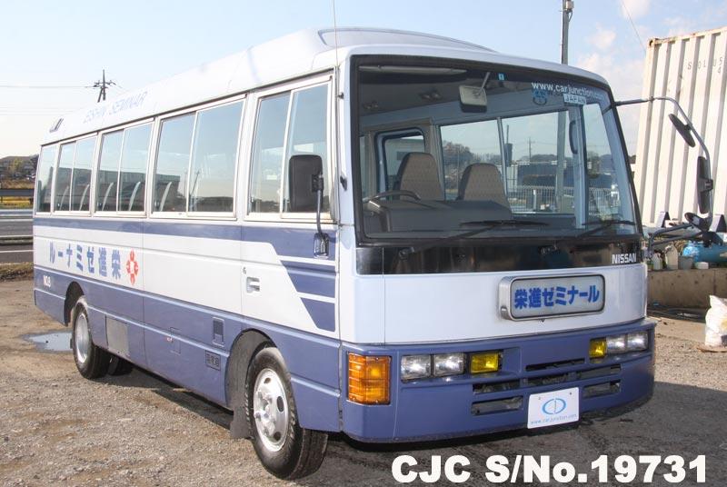 Nissan / Civilian 1993 4.2 Diesel