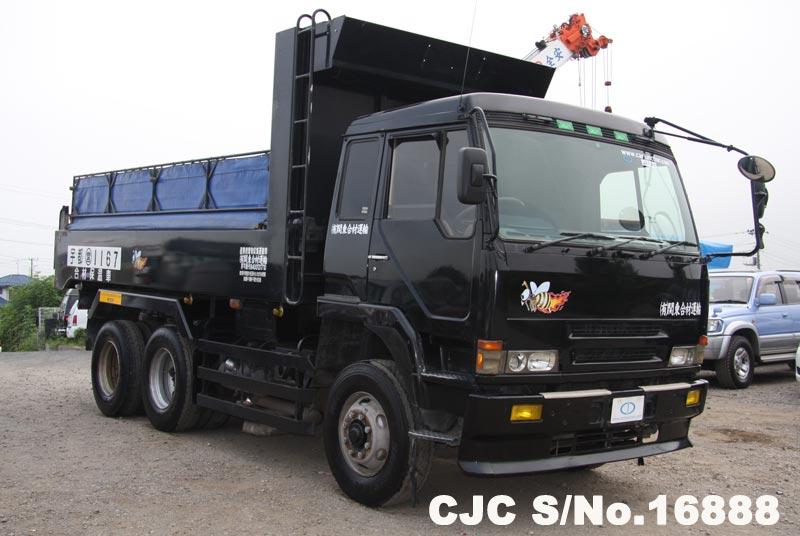 Mitsubishi / Fuso Dump Truck 1993  Diesel