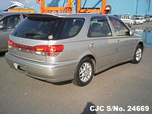 Find Japanese Online Toyota Vista