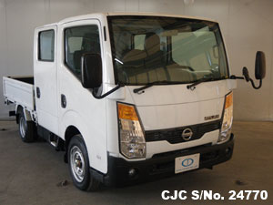 Used Nissan Atlas