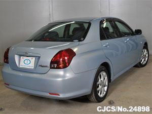 Find Japanese Online Toyota Verossa