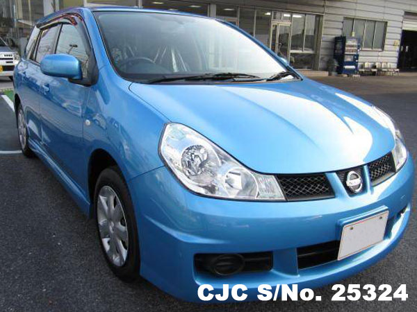 Nissan Cars from Japan
