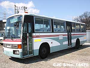 Front View of Mitsubishi Fuso Bus