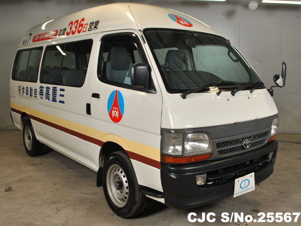 2004 Toyota Hiace Commuter White for sale | Stock No  25567