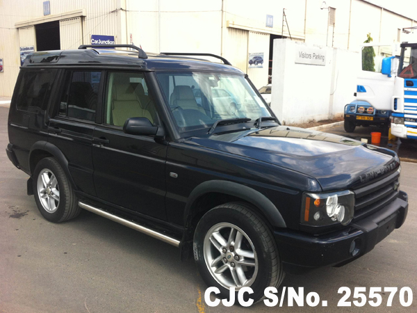 2004 land rover discovery blue for sale stock no 25570 japanese used cars exporter. Black Bedroom Furniture Sets. Home Design Ideas