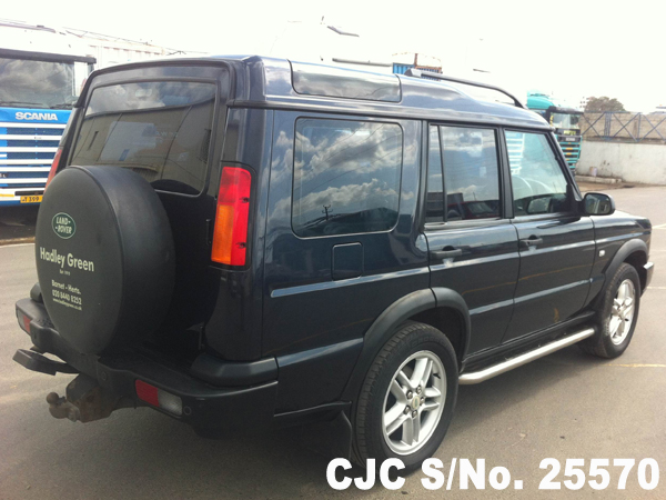 Low Price used Land Rover Discovery