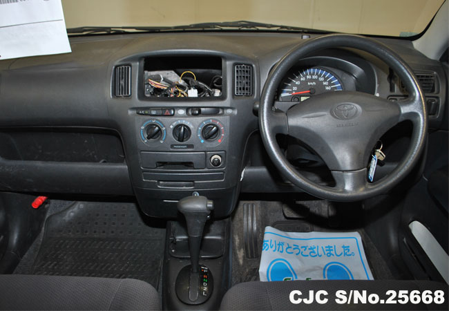 Second Hand Toyota Probox