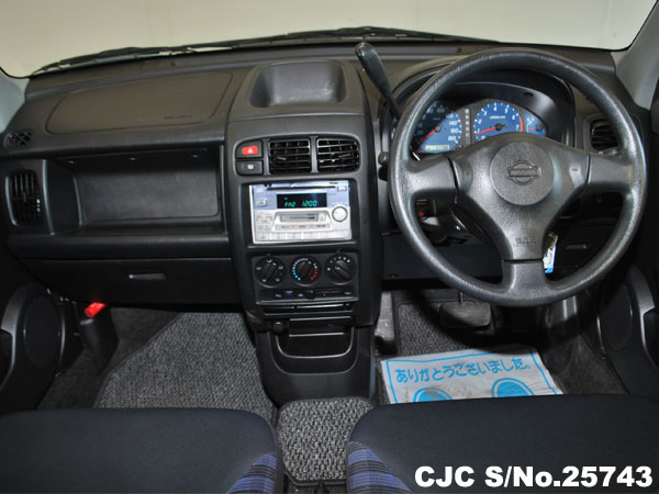 2006 Used Cube Steering