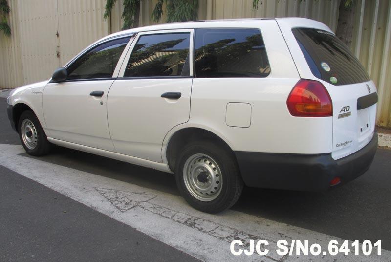 2005 model Nissan AD Van for Diplomats