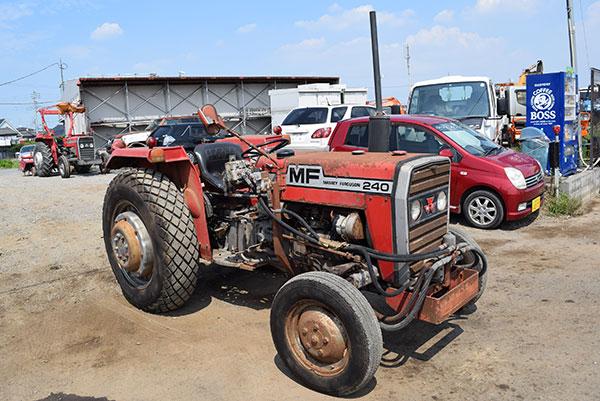 Massey Ferguson / MF-240   Diesel