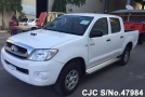 2010 Toyota / Hilux Stock No. 47984
