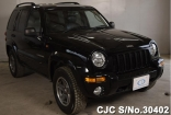 Chrysler / Jeep Cherokee 2004 3.7 Petrol