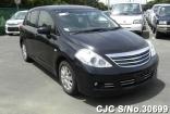 Nissan / Tiida 2009 1.5 Petrol