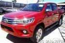 2015 Toyota / Hilux Revo Stock No. 30762