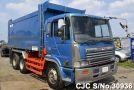 1992 Hino / Profia Stock No. 30936