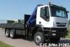 2014 Iveco / Trakker AD380T38WH