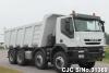 2014 Iveco / Trakker AD410T42H