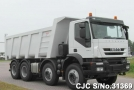2014 Iveco / Trakker Stock No. 31369