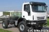 2014 Iveco / Eurocargo ML150E24W