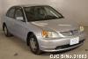 2001 Honda / Civic Ferio ES1