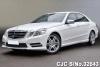 2012 Mercedes Benz / E Class