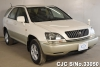 1999 Toyota / Harrier MCU10