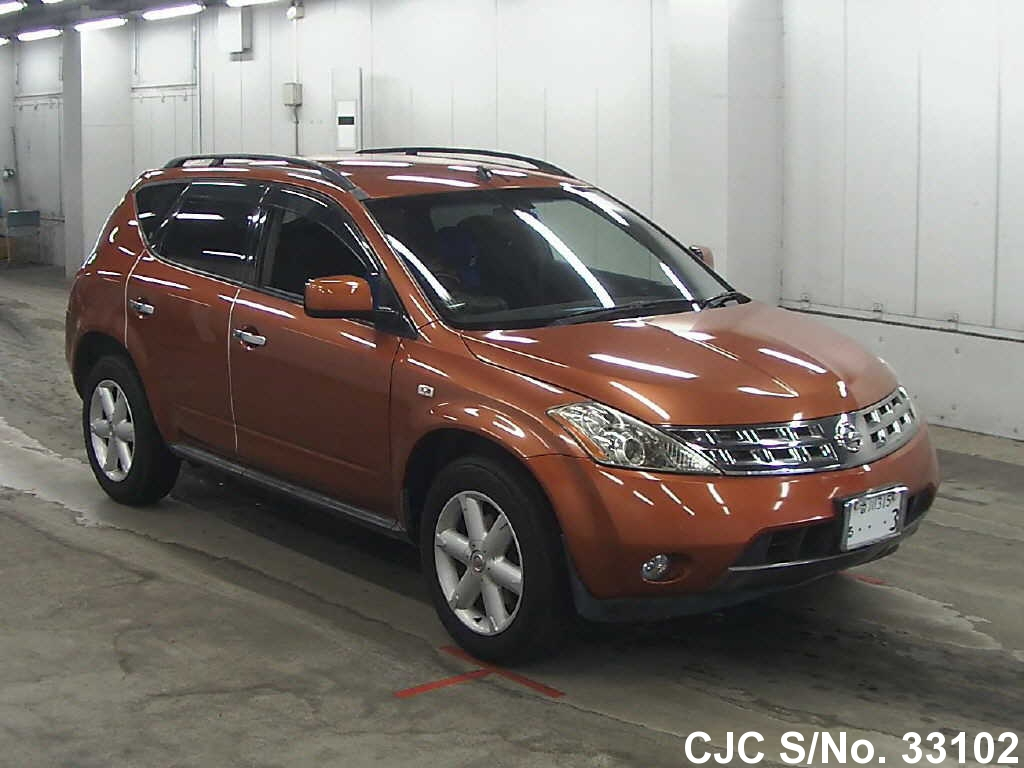 2005 nissan murano orange for sale stock no 33102. Black Bedroom Furniture Sets. Home Design Ideas
