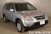 2002 Honda / CRV RD4