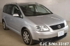 2006 Volkswagen / Golf Touran 1TBLX