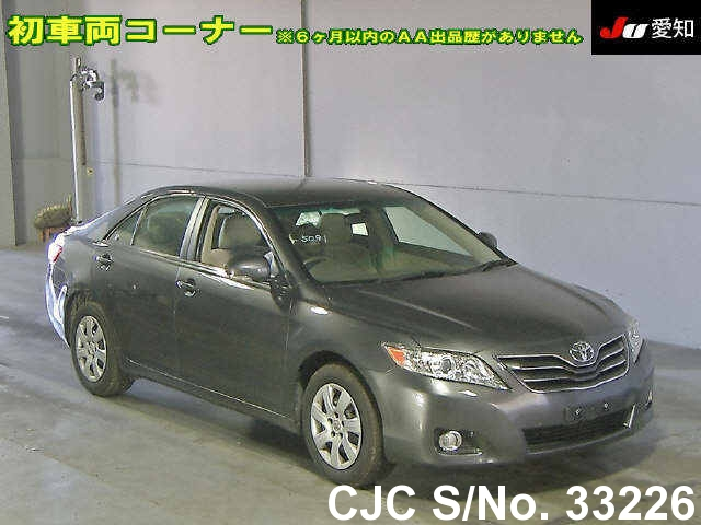 2010 toyota camry gray for sale stock no 33226 japanese used cars exporter. Black Bedroom Furniture Sets. Home Design Ideas