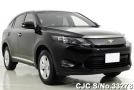 2015 Toyota / Harrier Stock No. 33278