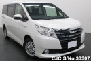 2015 Toyota / Noah Stock No. 33307