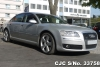 2007 Audi / A8