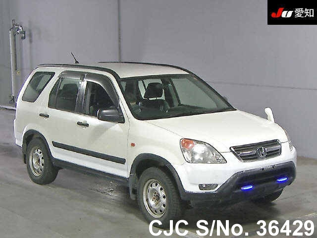 2003 honda crv white for sale stock no 36429 japanese used cars exporter. Black Bedroom Furniture Sets. Home Design Ideas
