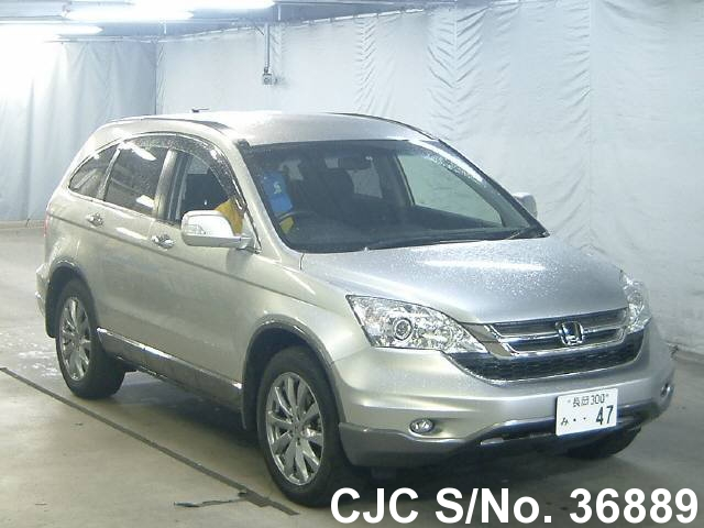 2011 honda crv light blue for sale stock no 36889 japanese used cars exporter. Black Bedroom Furniture Sets. Home Design Ideas
