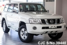 2015 Nissan / Patrol Stock No. 39440