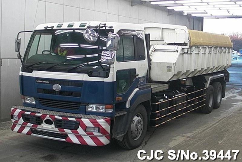 2000 nissan ud truck for sale stock no 39447 japanese used cars exporter. Black Bedroom Furniture Sets. Home Design Ideas